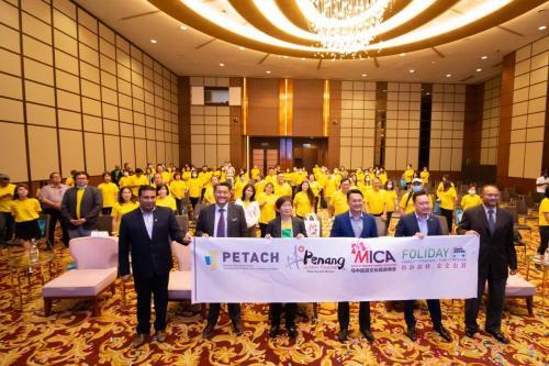 18.07.20_槟城站-Penang MICA Foliday Campaign