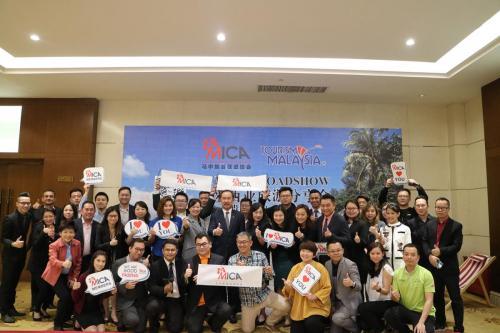 11.04.2019_贵阳 Guiyang Roadshow-马来西亚旅游分享会