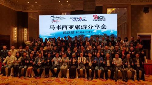 10.04.2017_武汉 Wuhan Roadshow-马来西亚旅游分享会