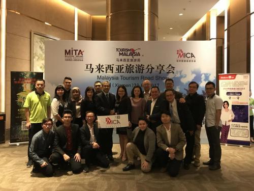 23.05.2017_厦门 Xiamen Roadshow-马来西亚旅游分享会