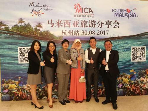 30.08.2017_杭州 Hangzhou Roadshow-马来西亚旅游分享会