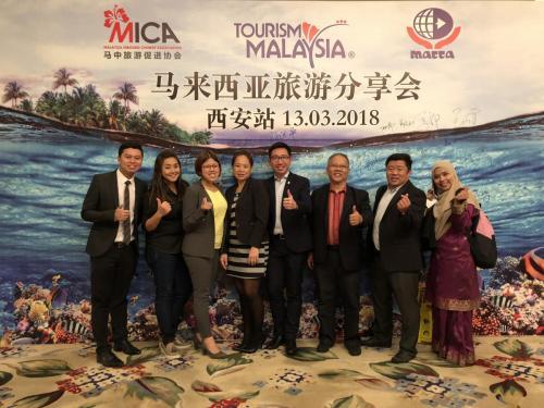 13.03.2018_西安 Xi'an Roadshow-马来西亚旅游分享会
