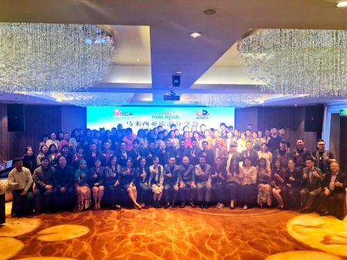 15.03.2018_郑州 Zhengzhou Roadshow-马来西亚旅游分享会