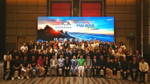 28.08.2018_青岛 Qingdao Roadshow-马来西亚旅游分享会