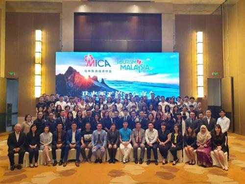 30.08.2018_济南 Jinan Roadshow-马来西亚旅游分享会
