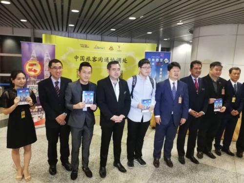26.09.2018_马来西亚领保指南推介会-Joint promote on consular protective for chinese